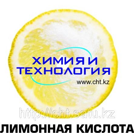 limonnaya-kislota