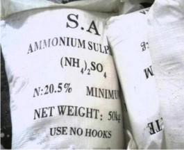 Сульфат аммония от Химия и Технология
