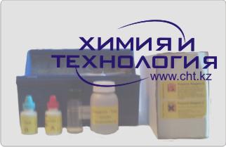 poliamin-testi