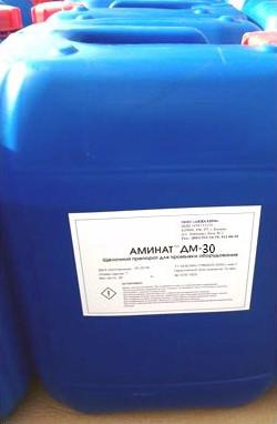 Аминат ДМ-30 от Химия и Технология
